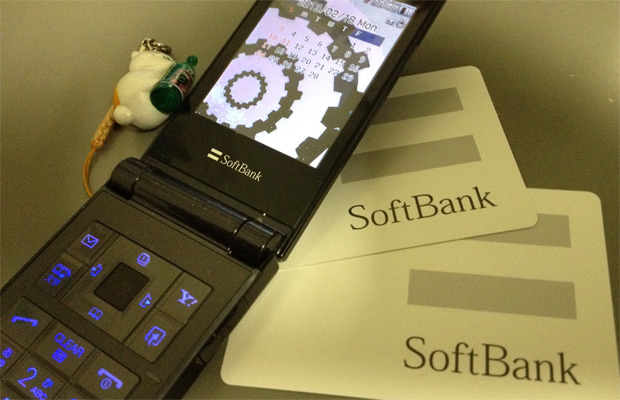 My handy-dandy SoftBank 740SC prepaid phone.